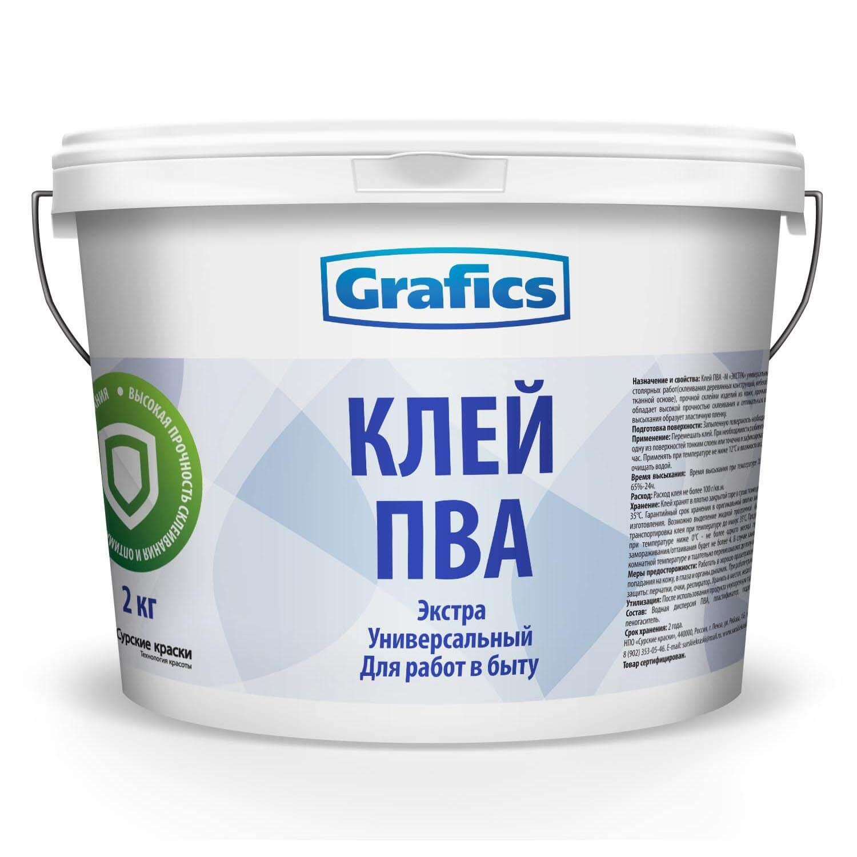 Клей на ПВА универсальный Grafics 10 кг - фото