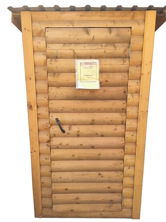 Туалет садовый (Блок-хаус) - фото