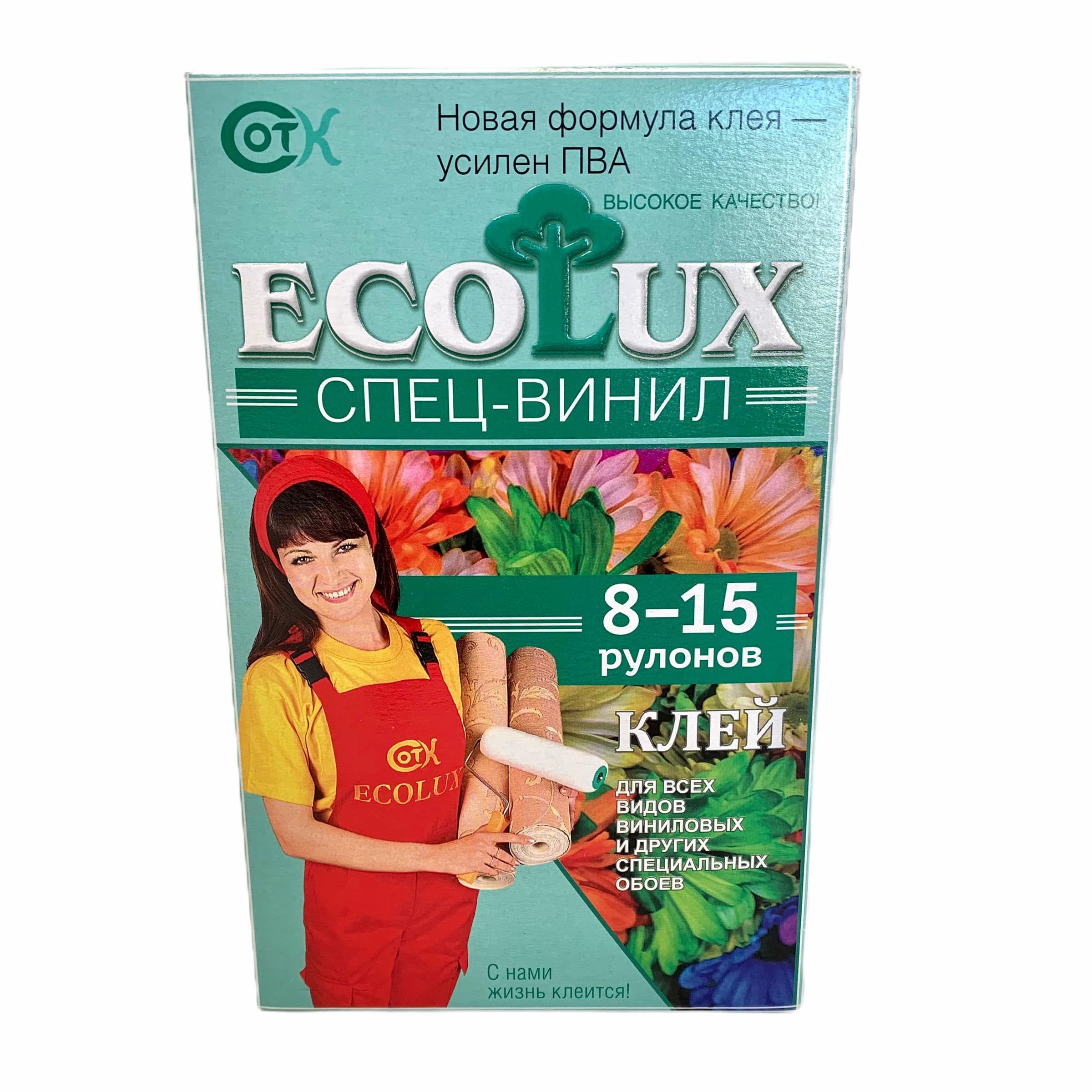 Клей СПЕЦ-ВИНИЛ ECOLUX 300г - фото
