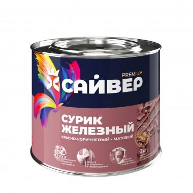 купить Сурик железный алкидный Сайвер 1.0 кг в Саранске