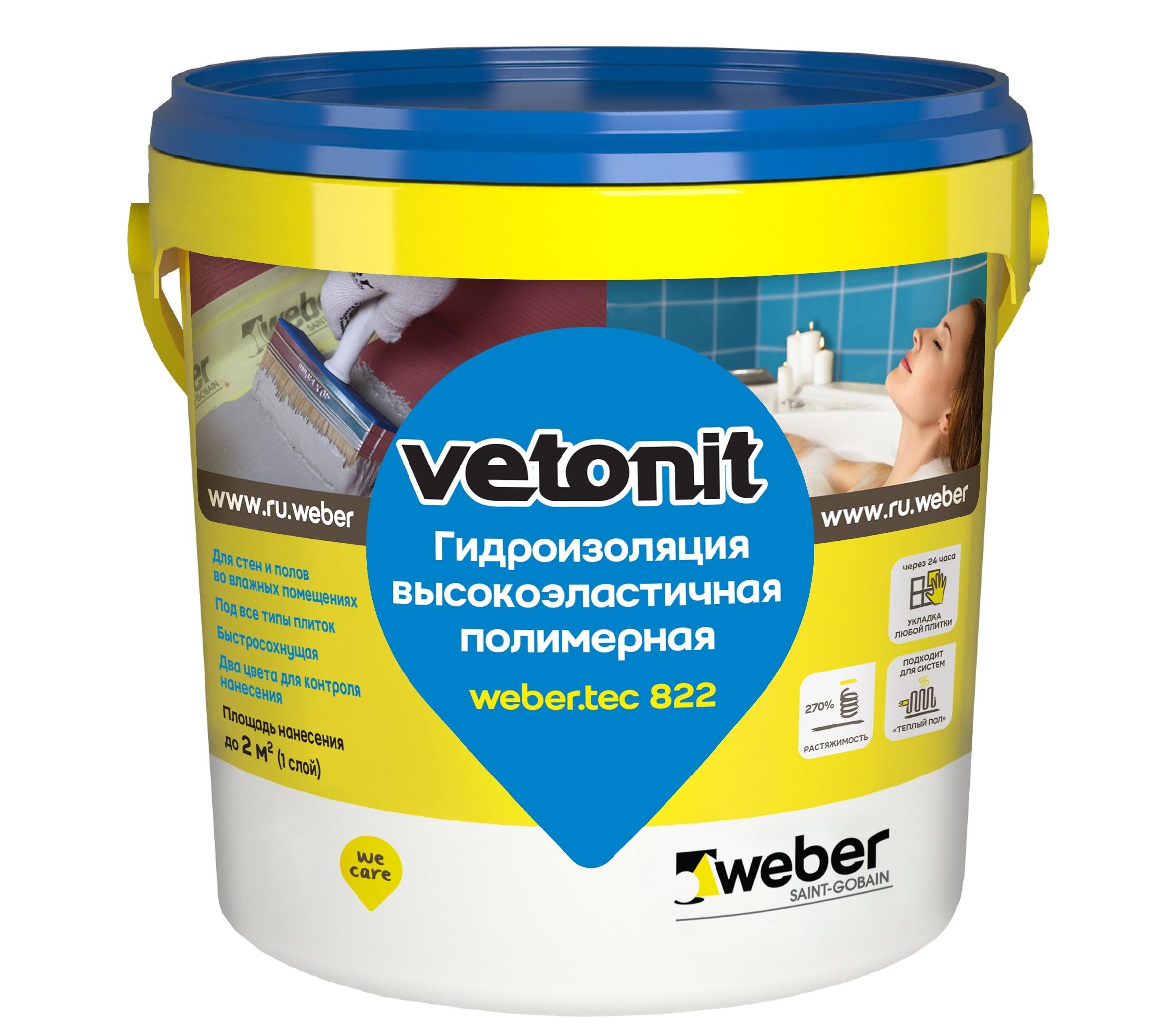 Мастика Вебер Тек 822 серый 1,2кг Ветонит (гидроизоляция) - фото
