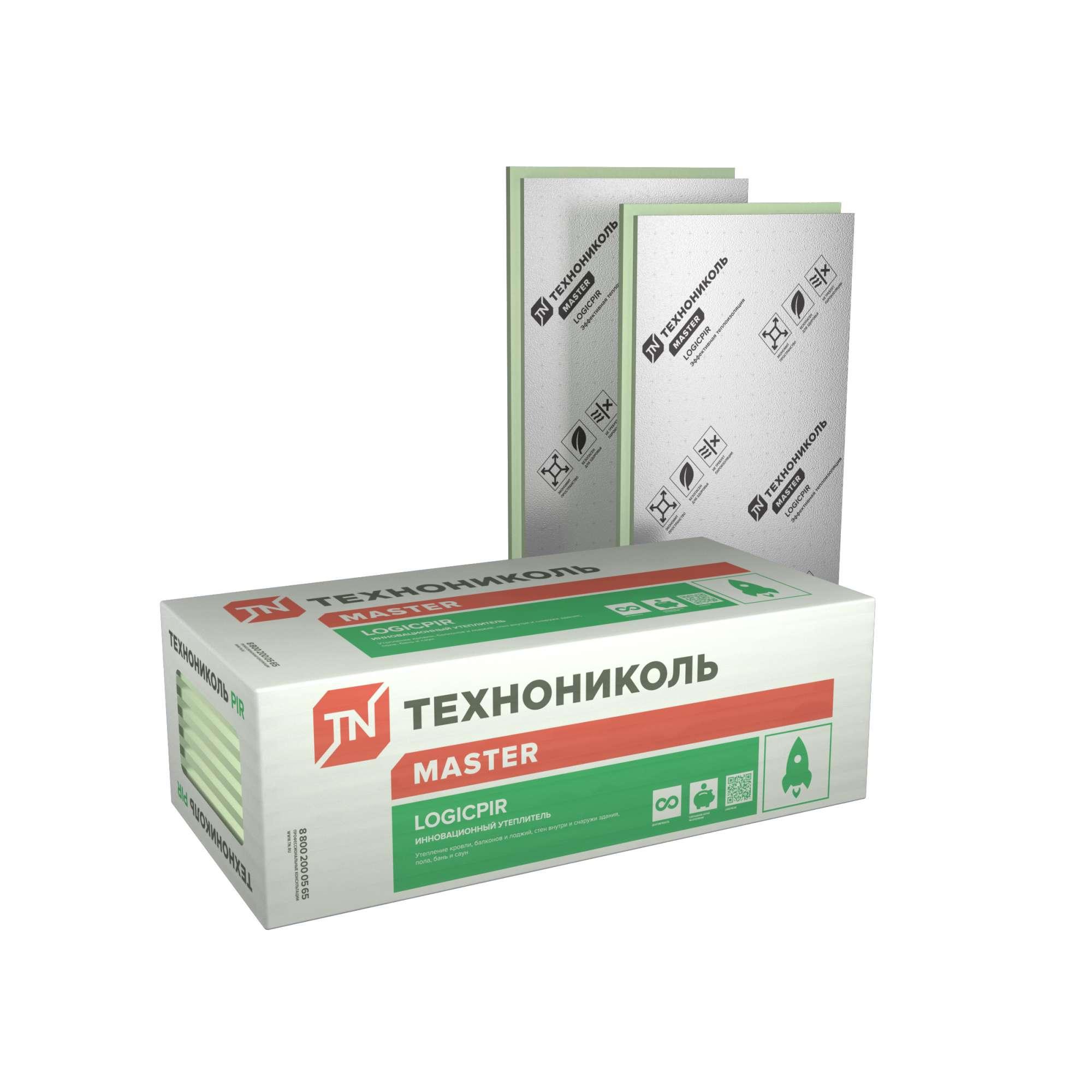 Утеплитель Технониколь Logicpir 1190*590*30 (8шт) 5,6м2 - фото