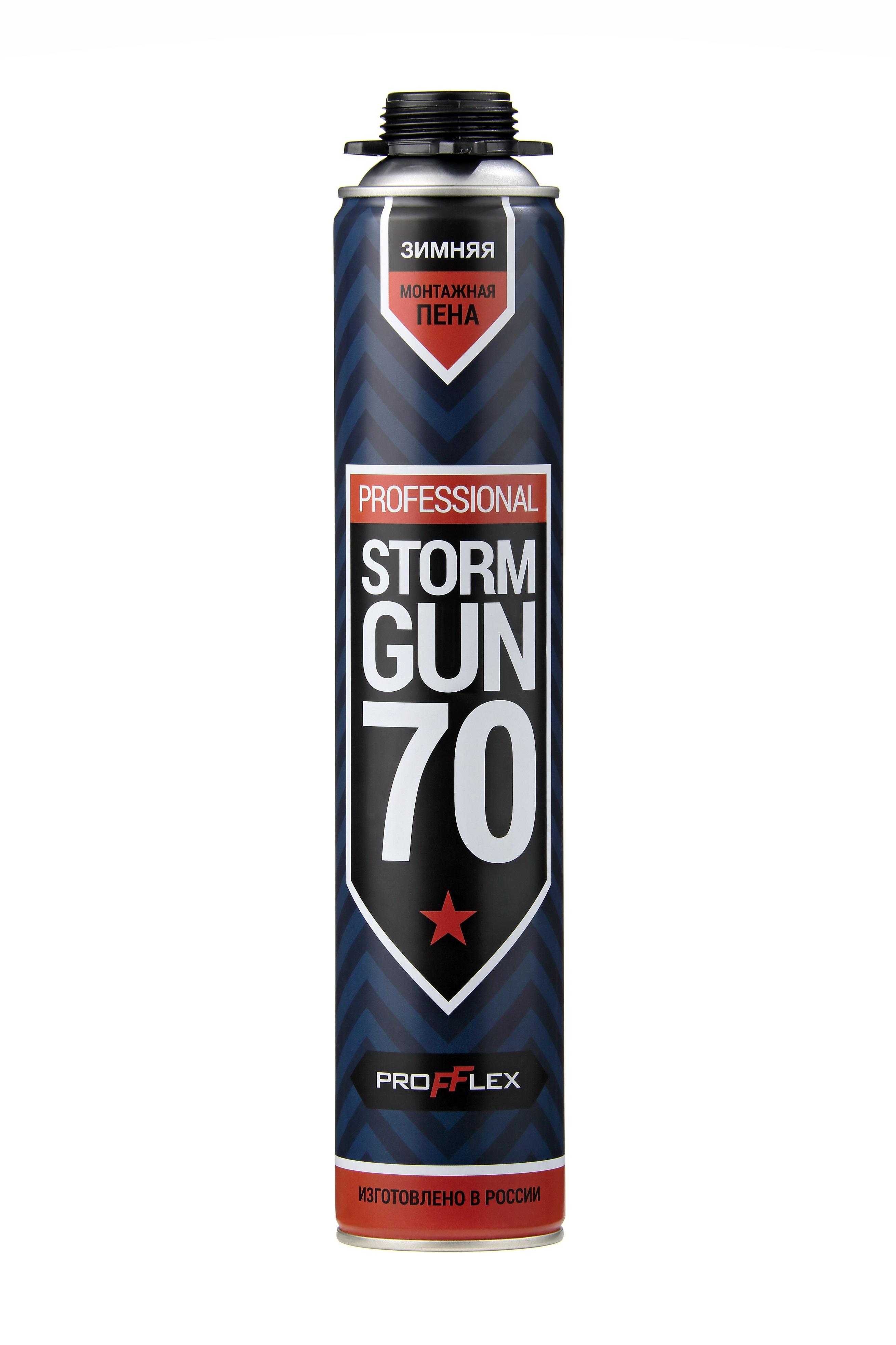 Пена монтажная проф Storm Gun 70л ЗИМА - фото