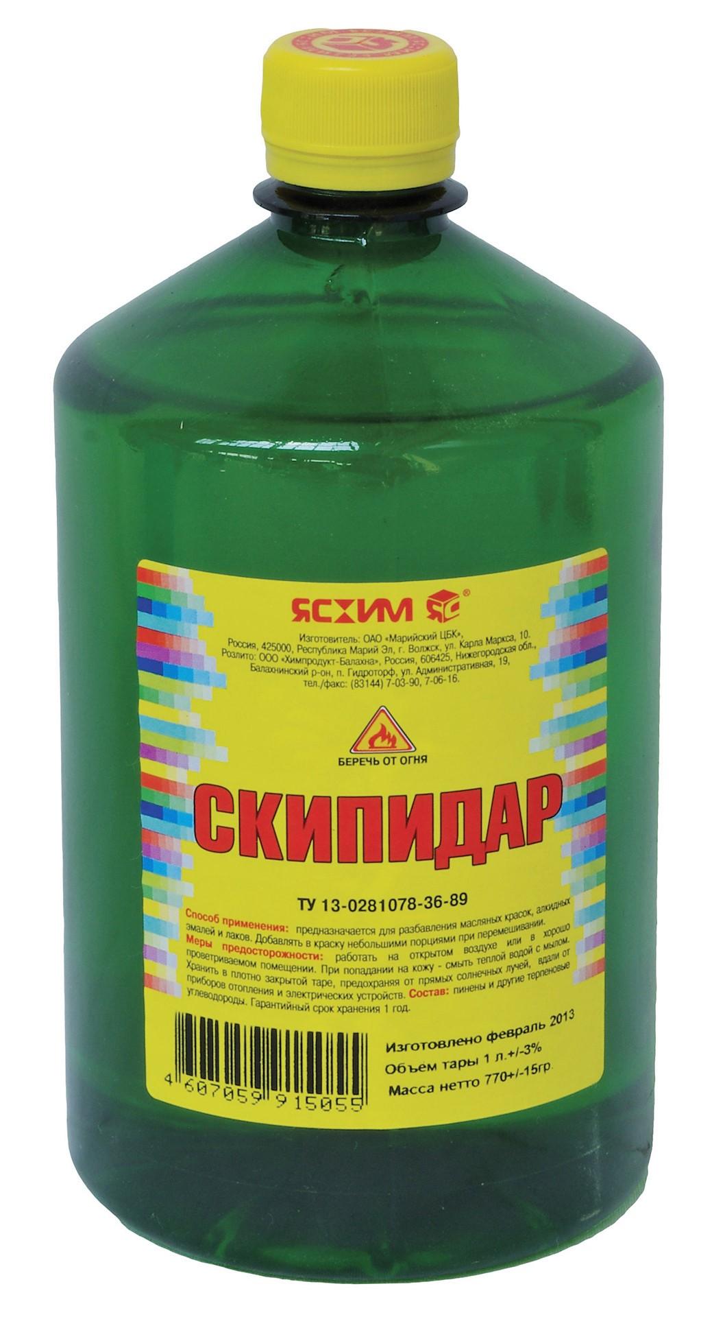 Скипидар ПЭТ ЯСХИМ 1л - фото