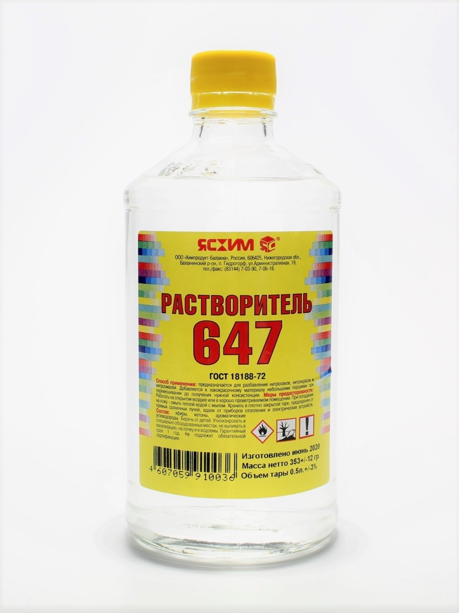 Растворитель 647 ПЭТ ЯСХИМ 1л - фото