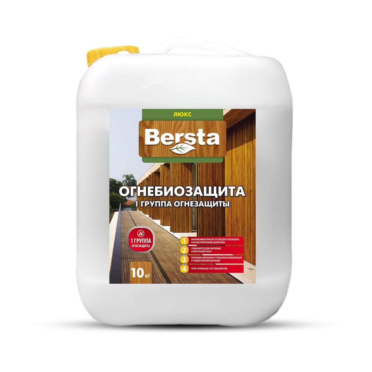 Пропитка огнебиозащита люкс 1гр. тонер BERSTA 5кг - фото