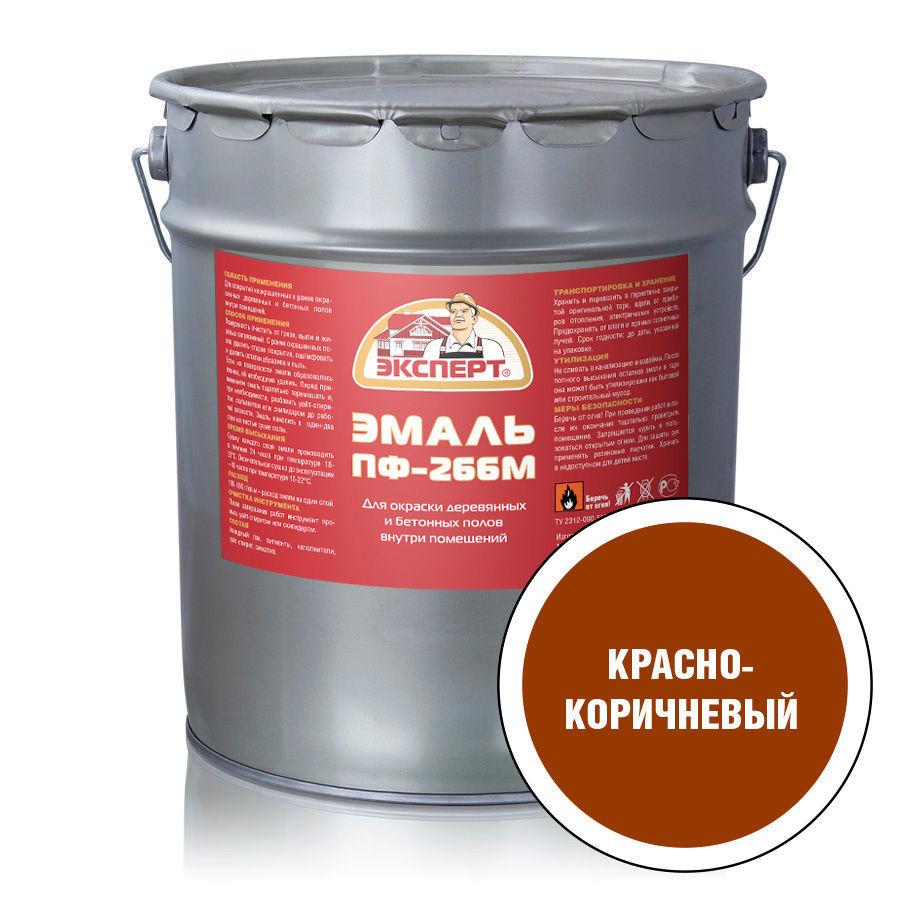 Эмаль ПФ-266М Эксперт красно-коричневая 20кг - фото
