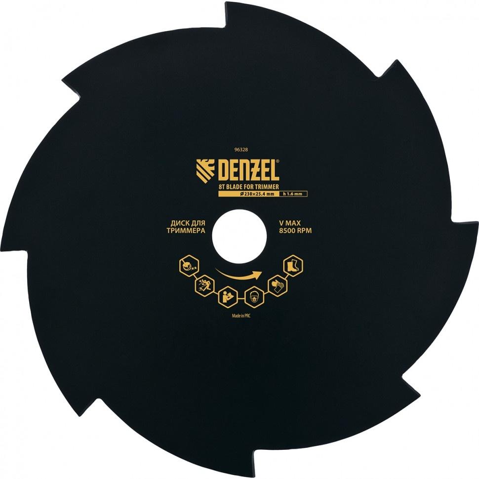 Диск для триммера 8лезвий 230х25.4 Denzel (96328) - фото