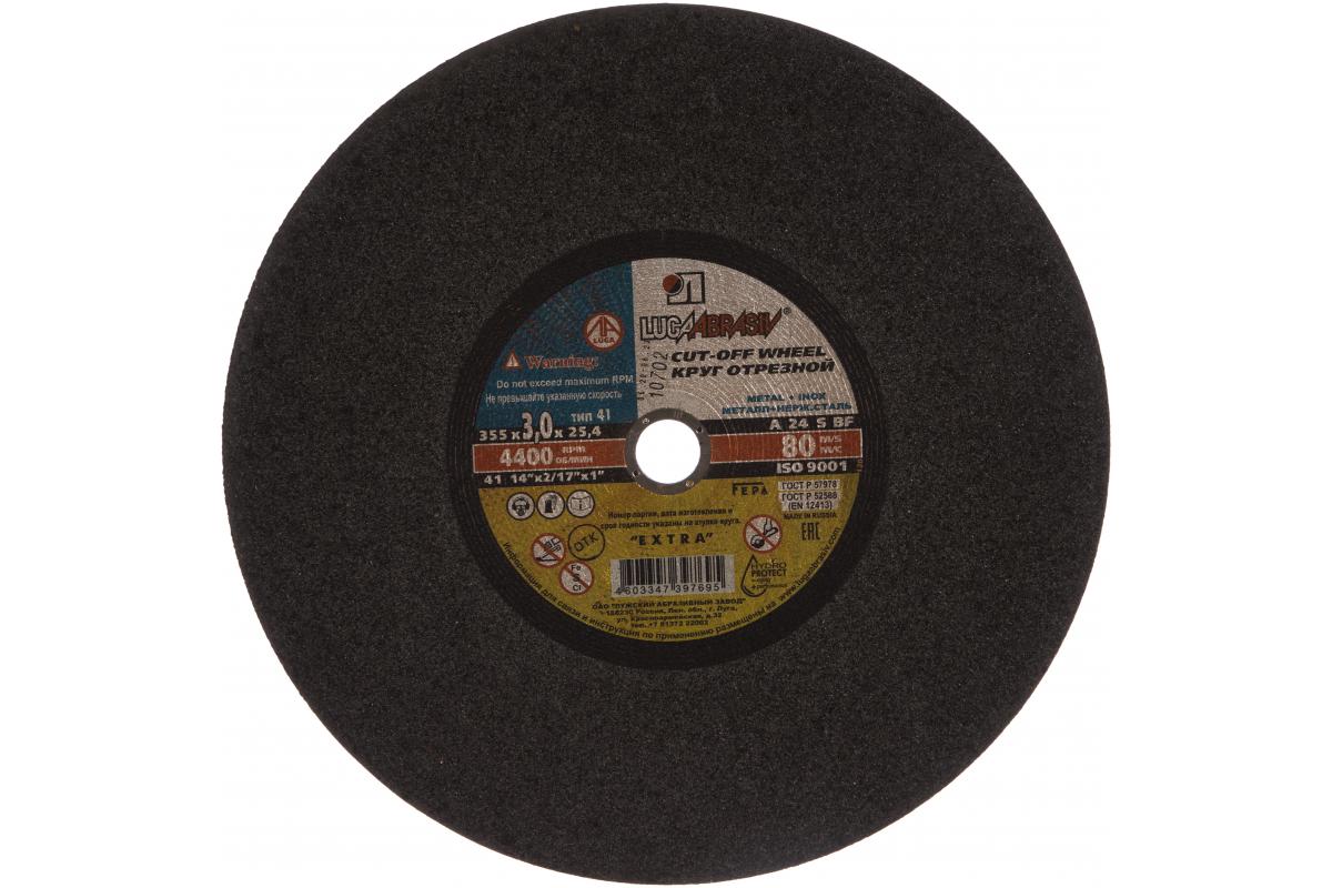 Диск отрезной по металлу 355х3,5х25,4мм ЛУГА - фото