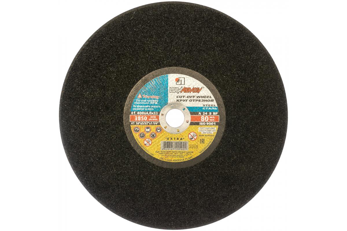 Диск отрезной по металлу 400х4,0х32мм ЛУГА - фото