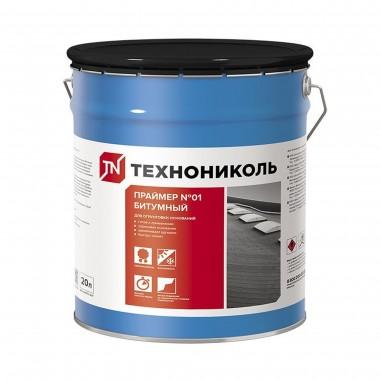 купить Праймер битумный Технониколь № 01 (20л) в Саранске