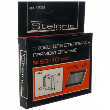 купить Скобы для мебельного степлера каленая 10*0,7мм Stelgrit (655003) в Саранске