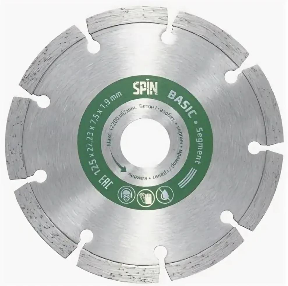 Диск алмазный сегментная кромка сухой рез 180х22,23х7,5х2.2мм Spin Segment Basiс (651822) - фото
