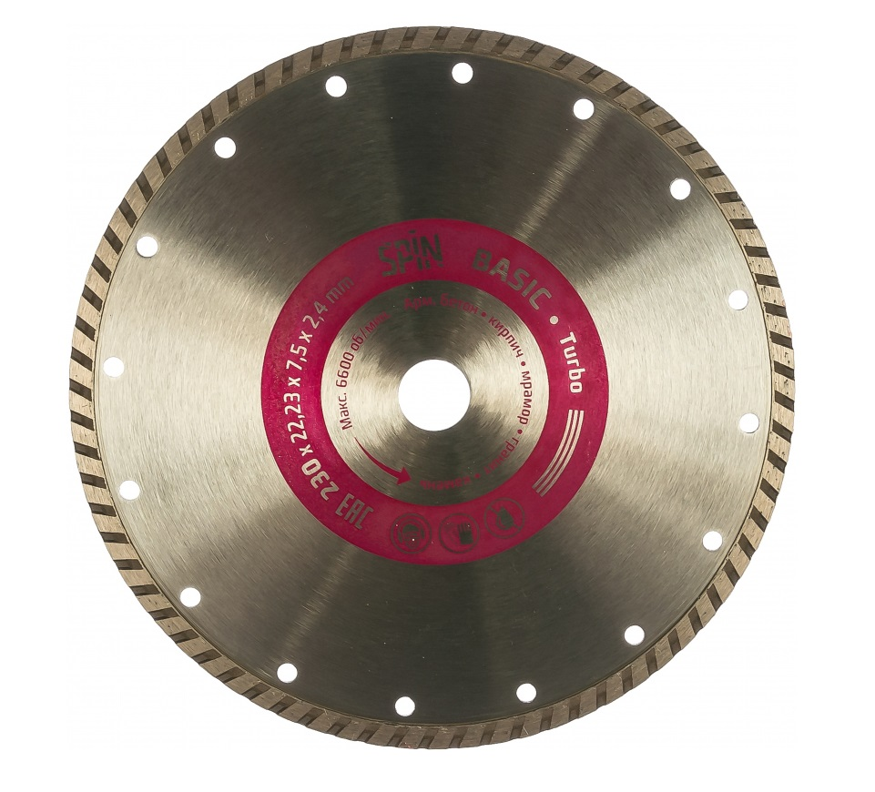 Диск алмазный сплошная кромка сухой рез 230х22,23х7,5х2,4мм SPIN Turbo Basiс (772324) - фото