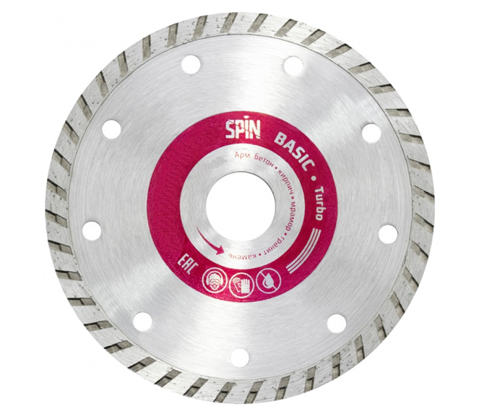 Диск алмазный сплошная кромка сухой рез 115х22,23х7,5х1.9мм SPIN Turbo Basiс (771119) - фото