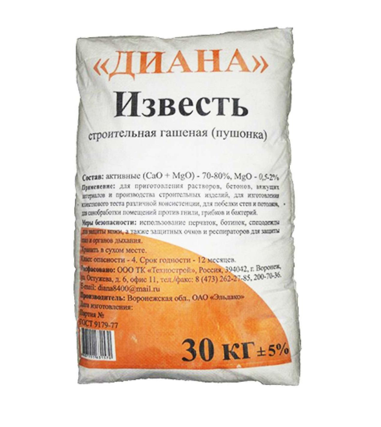 """Известь-пушонка гашеная 30кг """"Диана"""" - фото"""