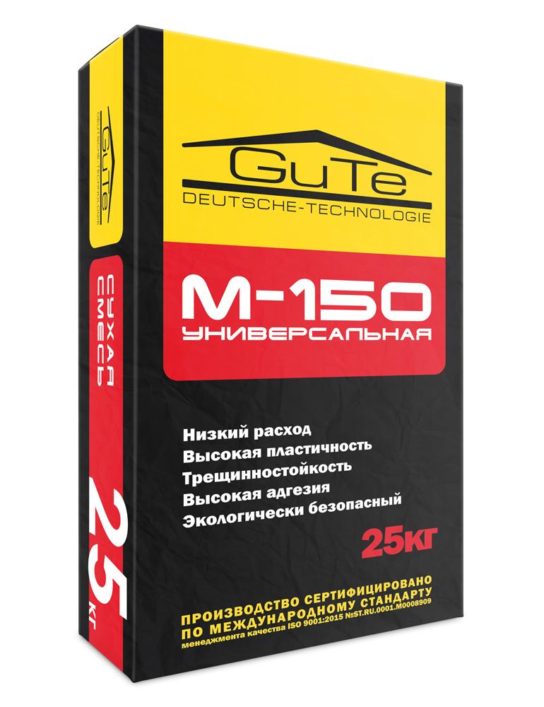 Универсальная смесь GUTE М150 25кг - фото