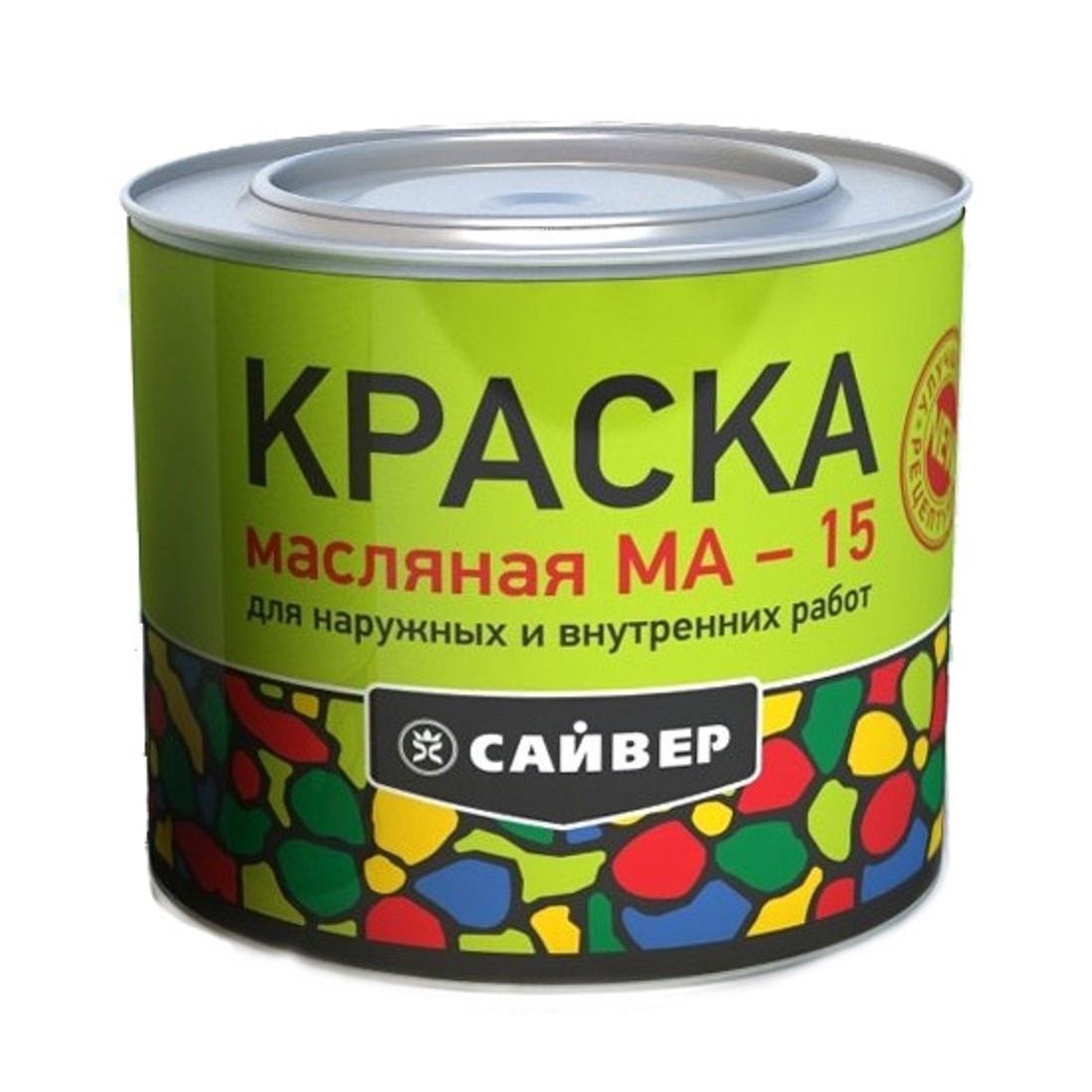 Краска Сайвер МА-15 масляная (белая) 1.8 кг - фото