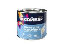 Эмаль Сайвер для радиаторов 2 кг