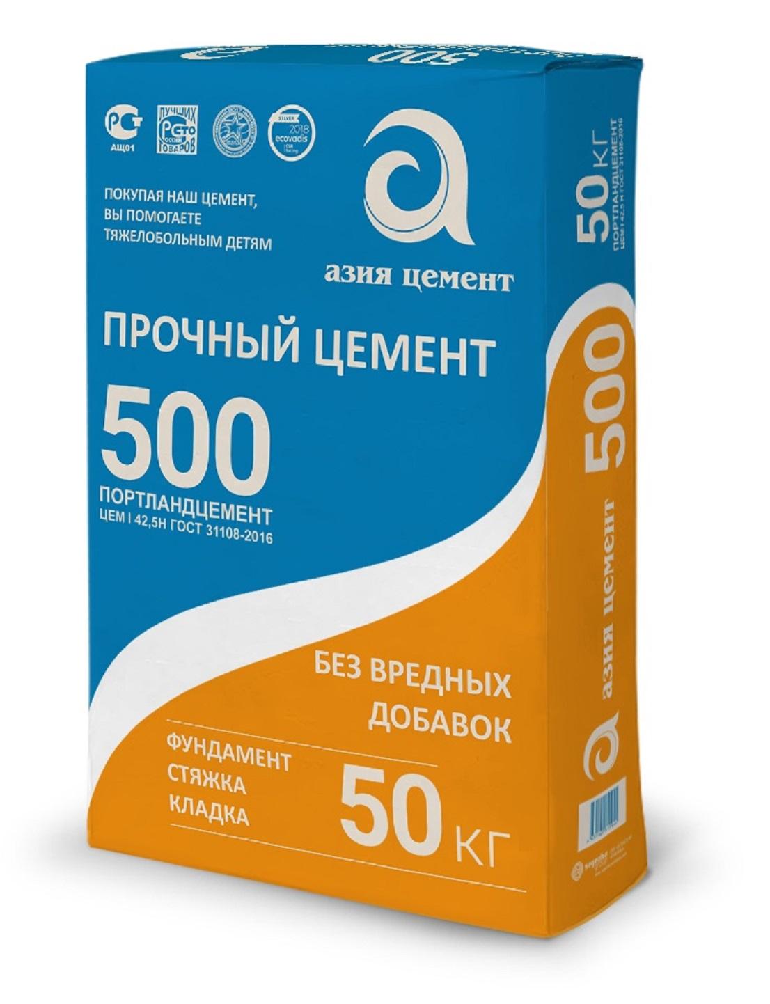 "Цемент М-500 25кг ООО ""Азия Цемент"" г.Пенза - фото"