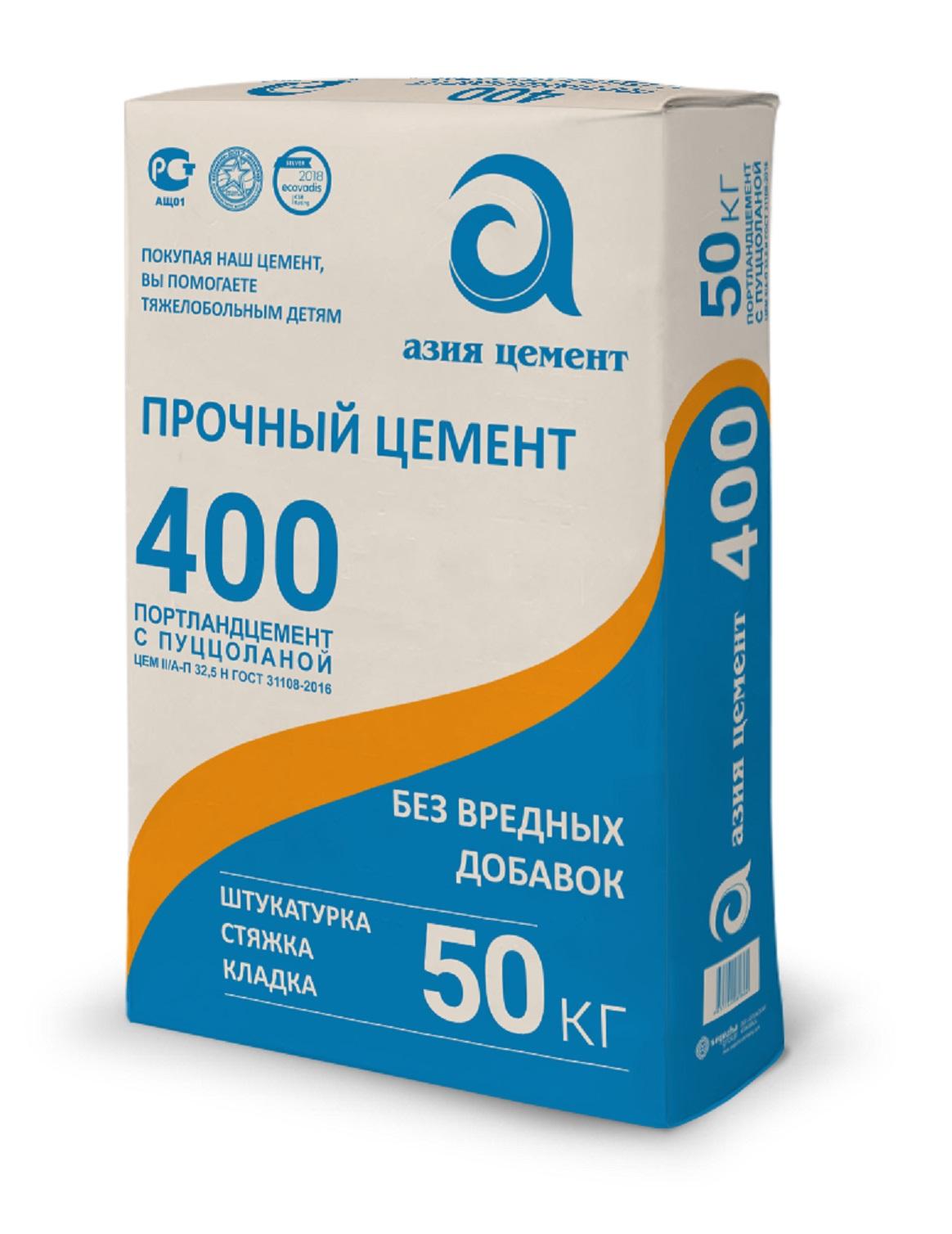"Цемент М-400 50кг ООО ""Азия Цемент"" г.Пенза - фото"
