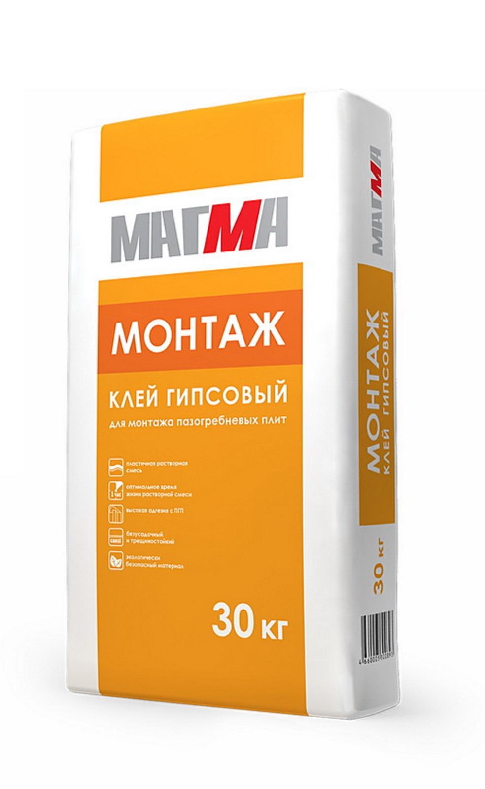 Клей гипсовый Магма МОНТАЖ 30кг БРАК - фото