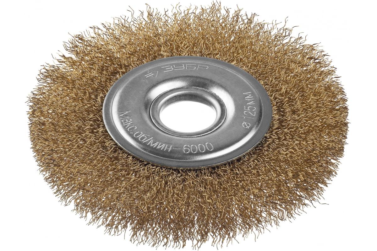 Щетка дисковая для УШМ 125х22мм, витая стальная латунированная проволока, ЗУБР (35187-125_z01) - фото