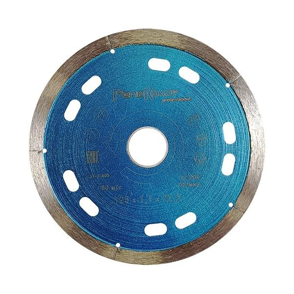 Диск отрезной алмазный ультратонкий сухой рез 125х1,1х22,2мм, сегмент, РемоКолор (37-3-405) - фото