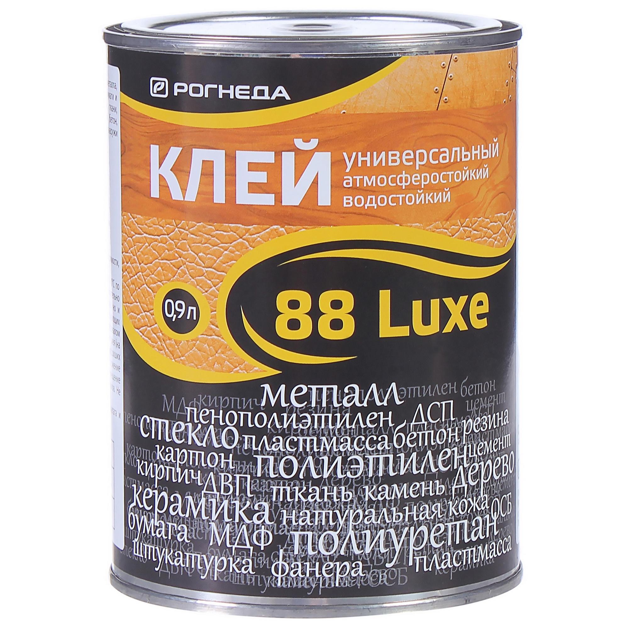 Клей универсальный 88-Luxe 900мл - фото