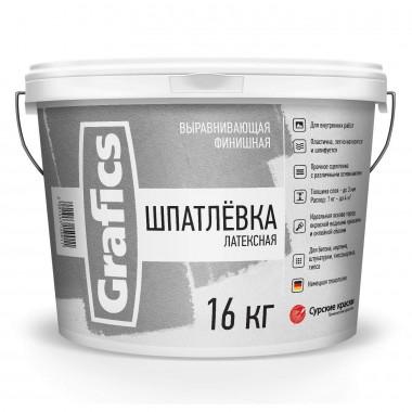 купить Шпаклевка Grafics латексная универсальная 16кг в Саранске