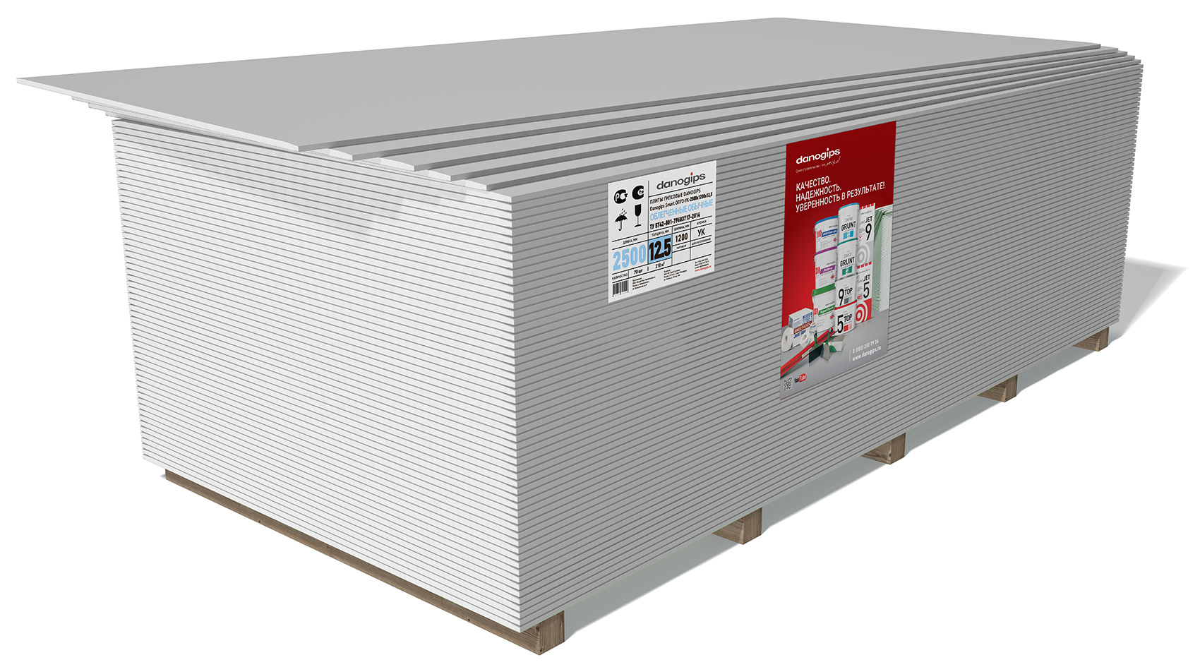 Плита гипсовая обычная Danogips 12,5 мм (ПГО-УК-2500Х1200Х12,5) - фото