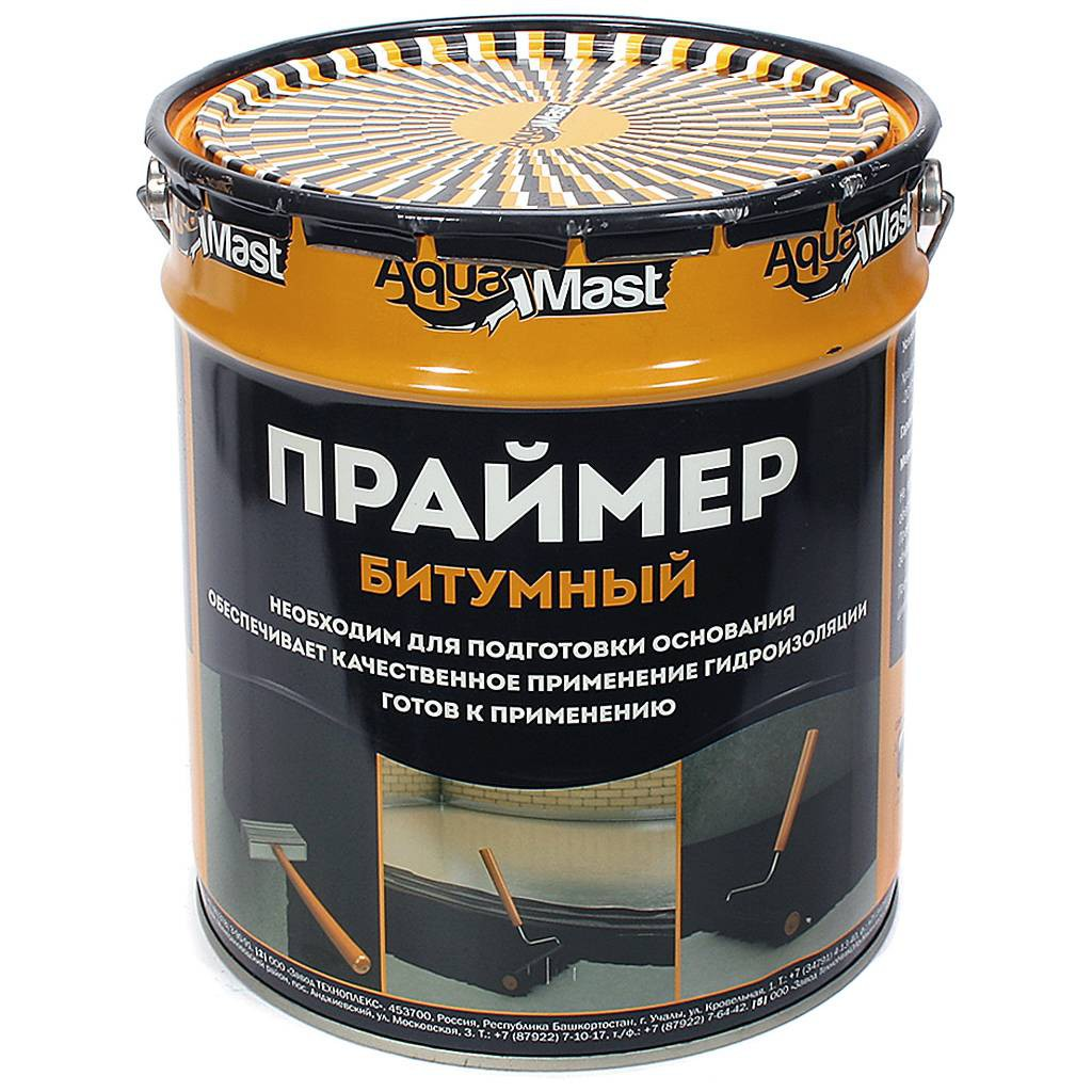 Праймер битумный AguaMast (18л/16кг) - фото