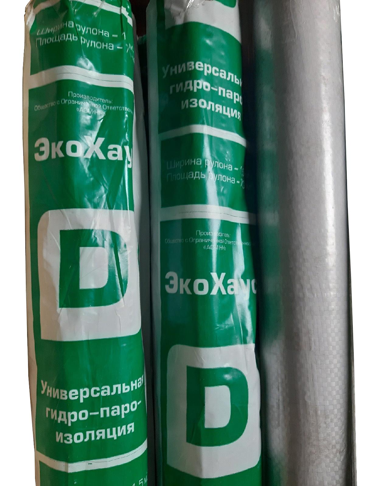 Экохаус D (гидро-пароизоляция) 1,5м 70м2 - фото