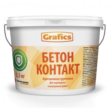 купить Бетон-контакт Grafics 2,5кг в Саранске