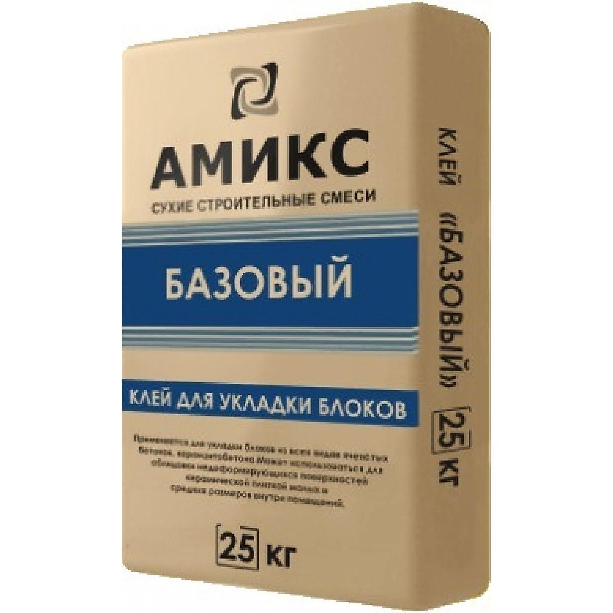 Клей плиточный АМИКС базовый 25кг (ЗИМА) - фото