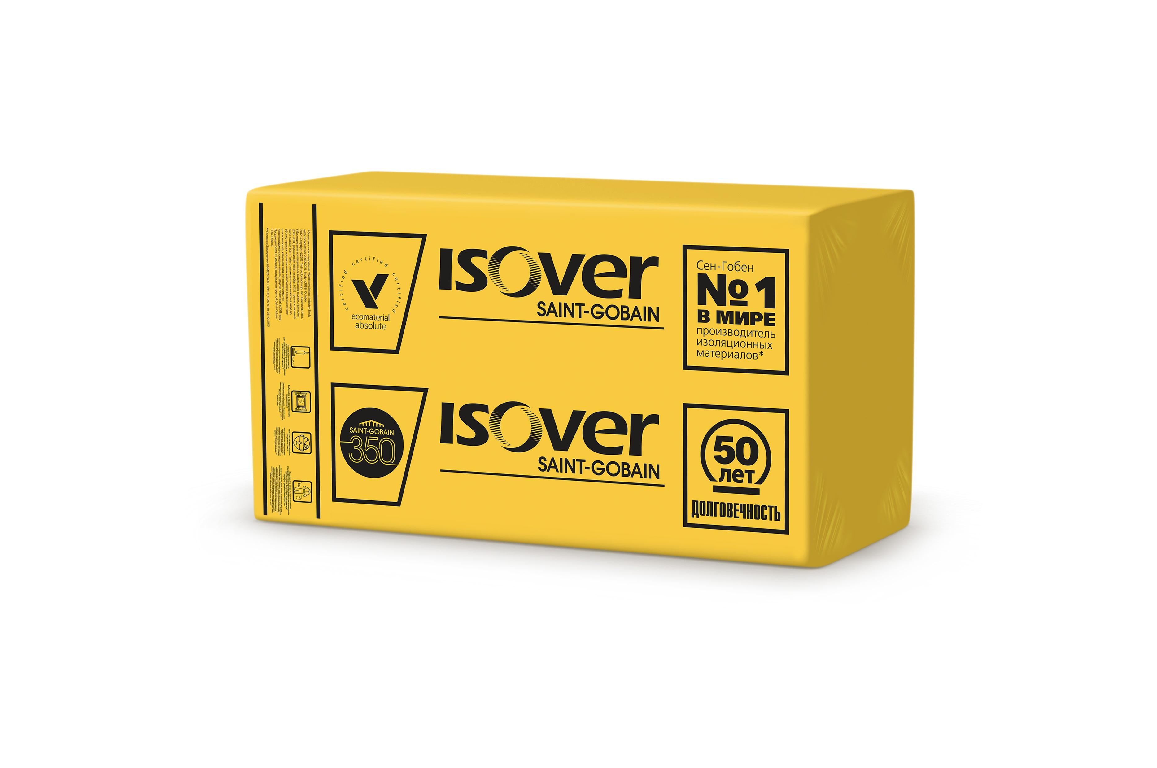 Утеплитель ISOVER ВентФасад Моно-100(3х1190)х1380мм (4,927м2) - фото
