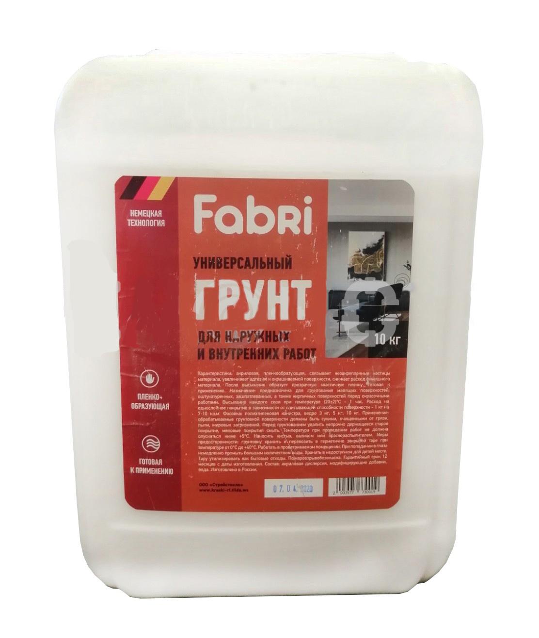Грунтовка универсальная Fabri 10кг - фото