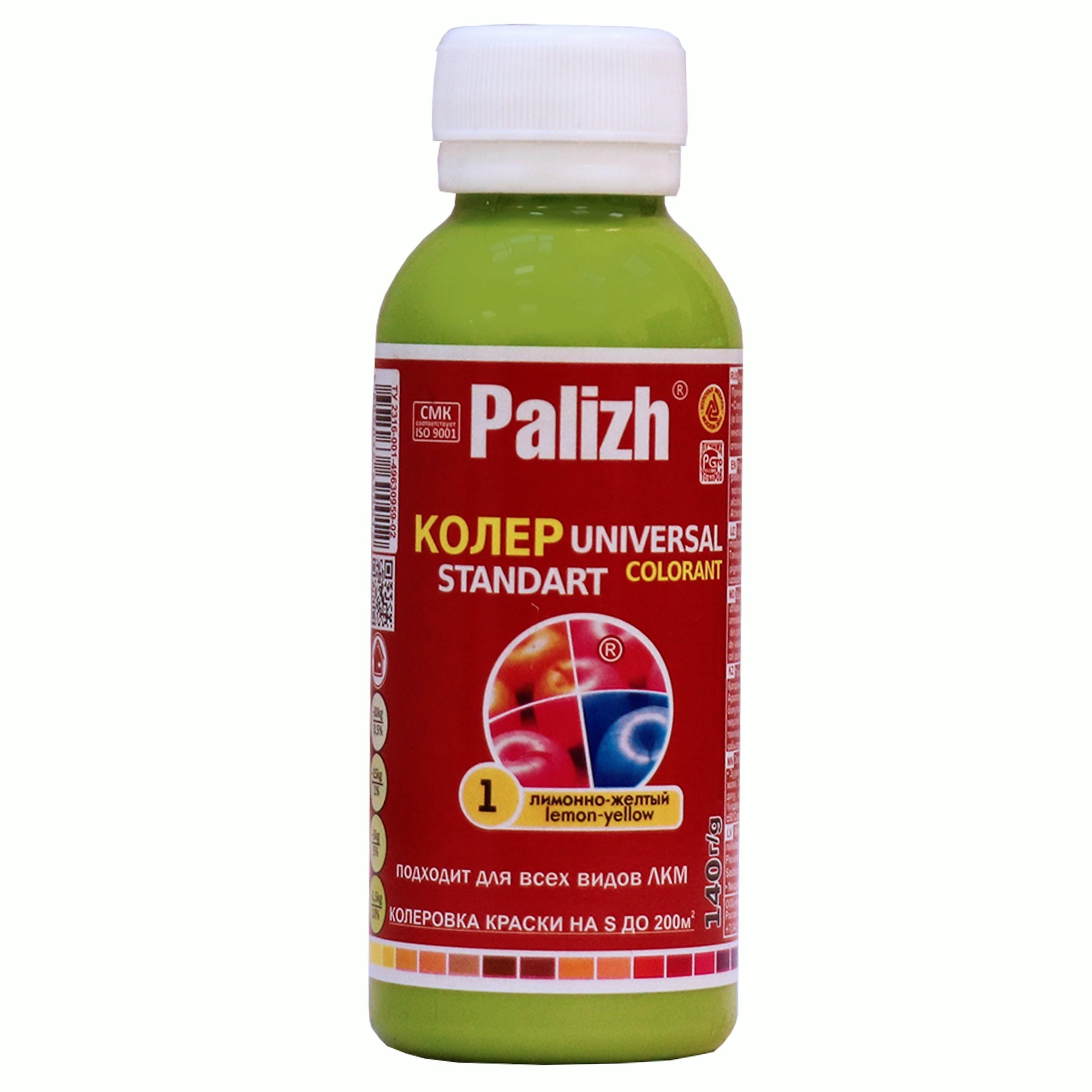 Колер универсальный Palizh №01 лим-желт. 100мл - фото