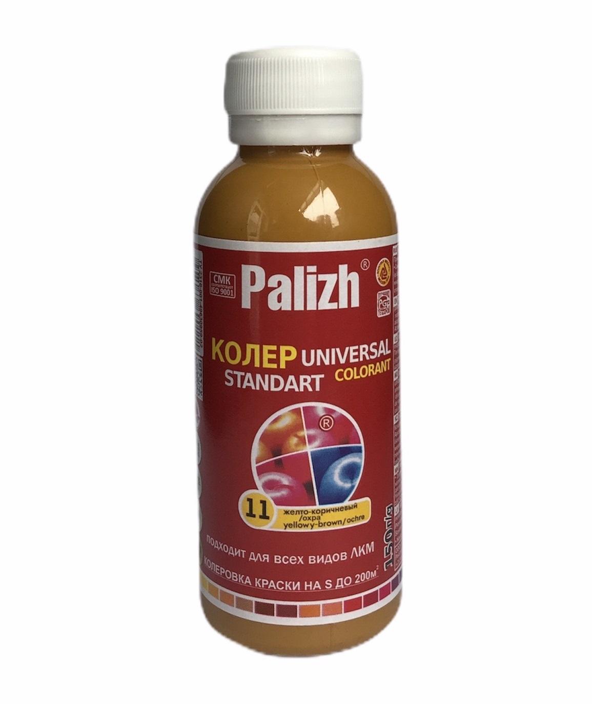 Колер универсальный Palizh №11 желто-корич. 100мл - фото