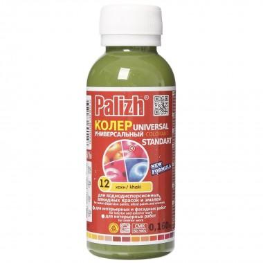 купить Колер универсальный Palizh №12 хаки 100мл в Саранске