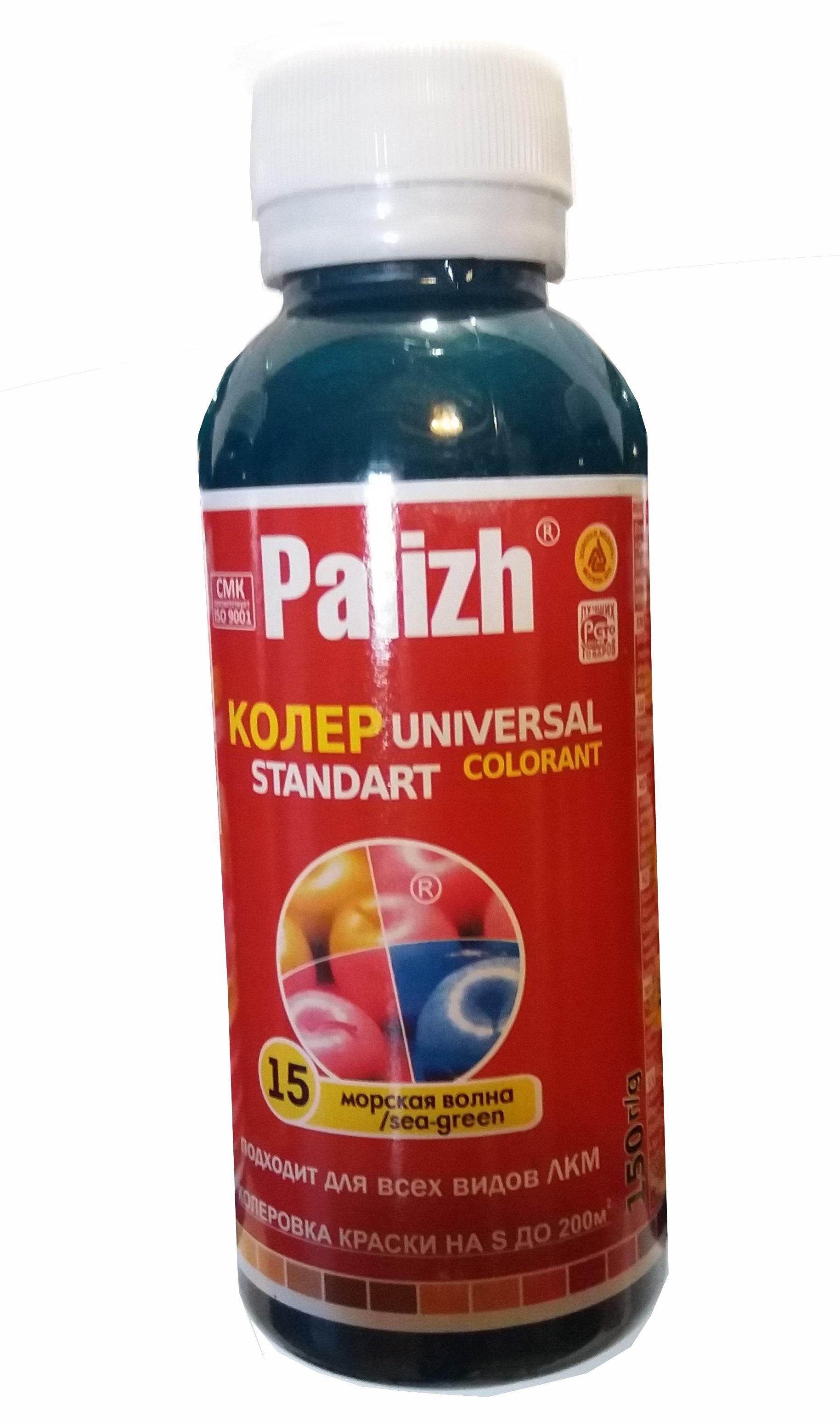 Колер универсальный Palizh №15 морс.волна 100мл - фото