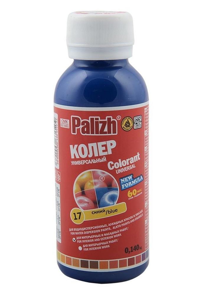 Колер универсальный Palizh №17 синий 100мл - фото