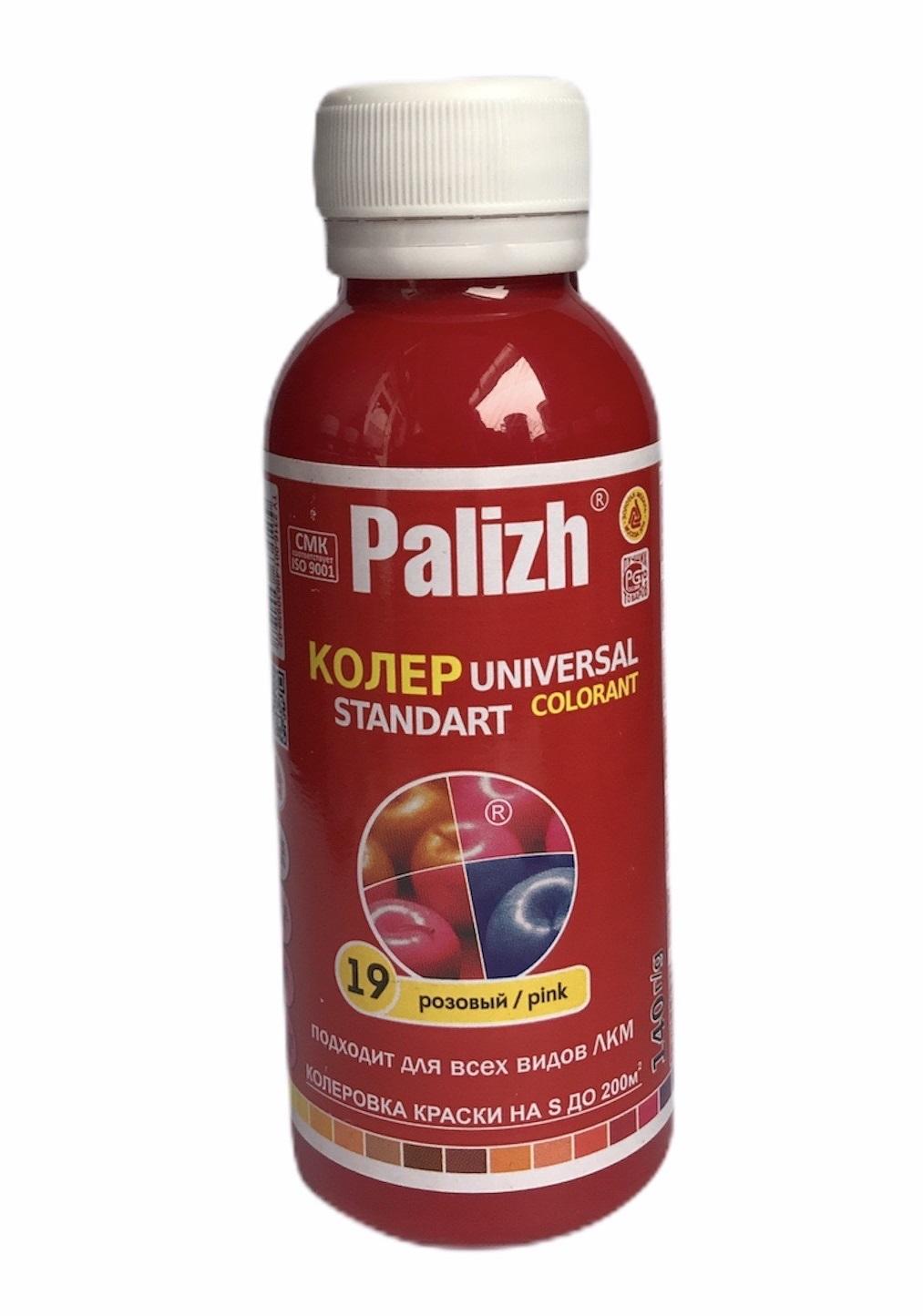Колер универсальный Palizh №19 розов. 100мл - фото