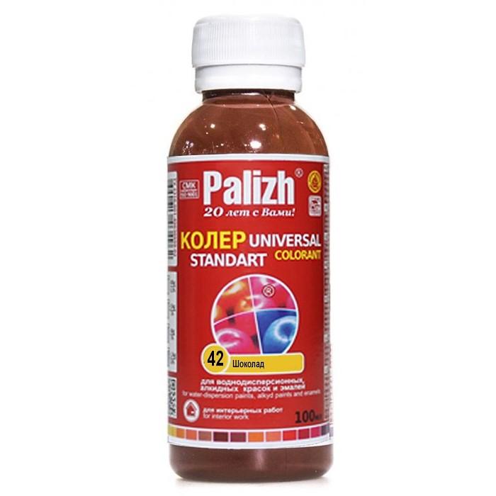 Колер универсальный Palizh №42 шоколад 150мл - фото