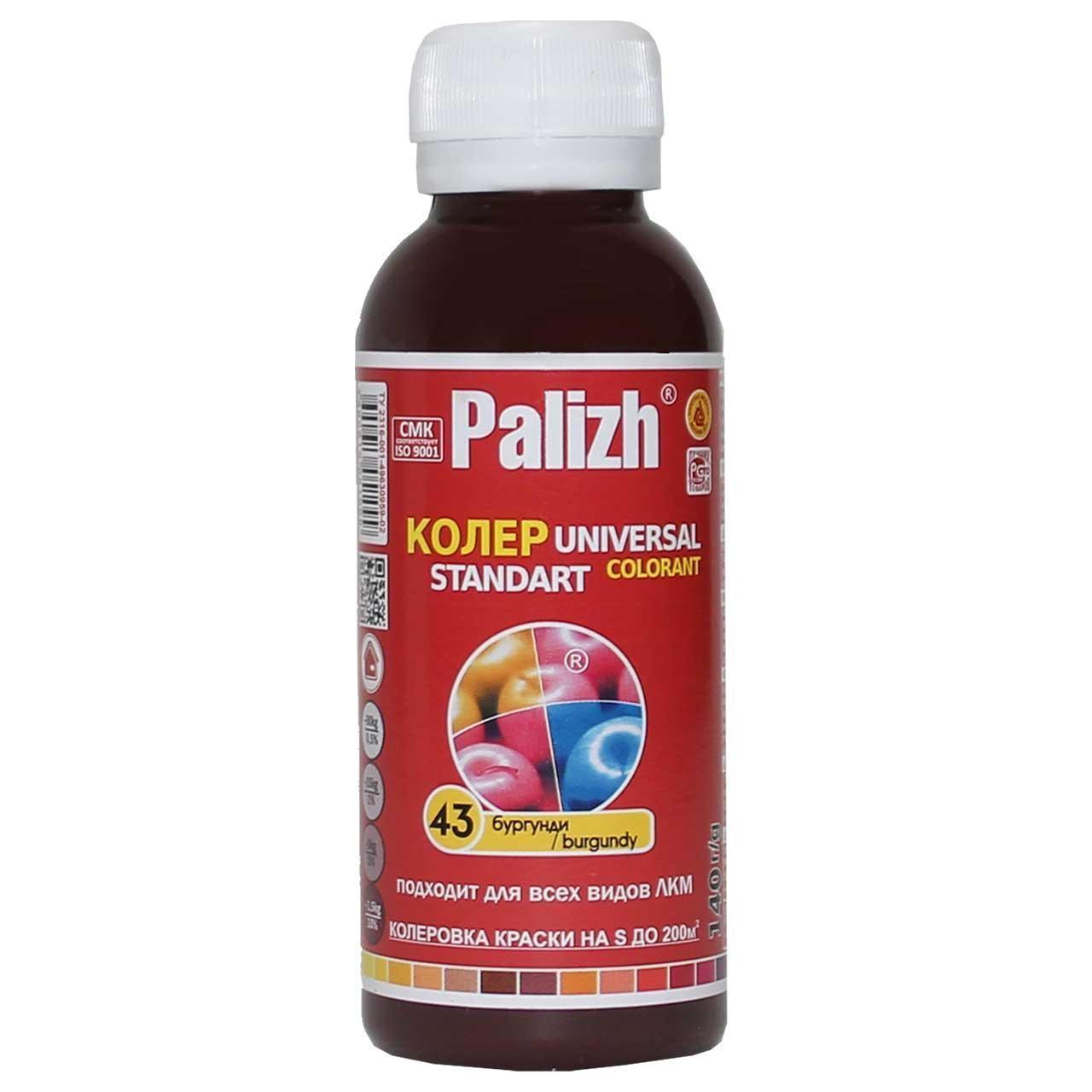 Колер универсальный Palizh №43 бургунди 140мл - фото