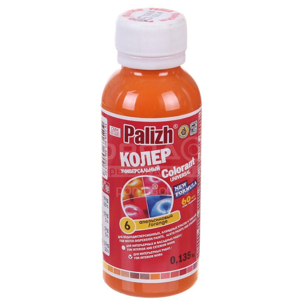 Колер универсальный Palizh №06 апельсин. 100мл - фото