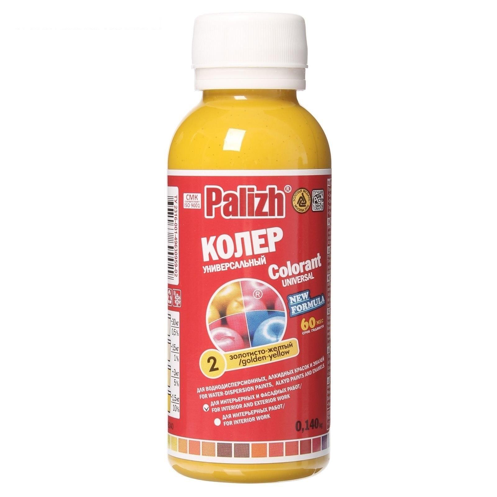 Колер универсальный Palizh №02 зол-желт. 100мл - фото