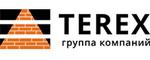 Кирпич Terex
